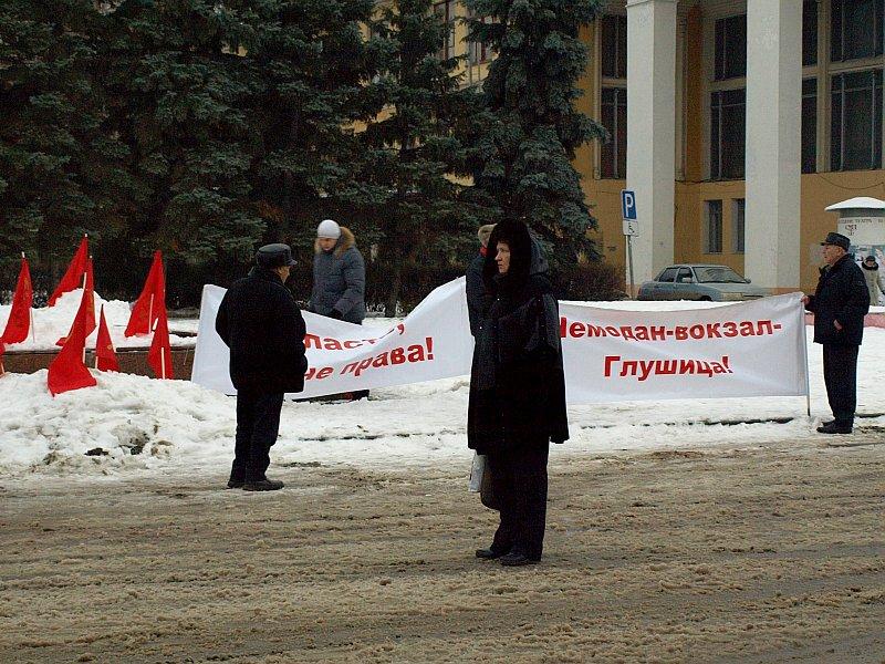 Плакаты на митинге