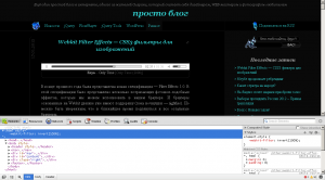 -webkit-filter: invert(100%);