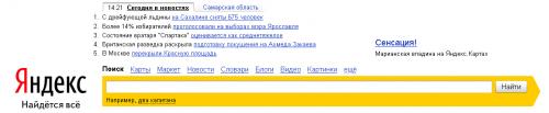 Сенсация! Марианская впадина на Яндекс.Картах