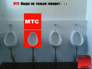 1320937751_29731221_MTS_sartir